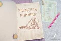 handworkstudio
