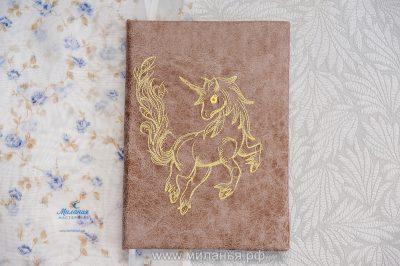 Золотой Единорог